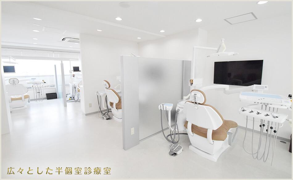 和光市歯科・インプラントセンターphoto
